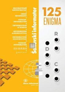 Chess Informant 125 - ENIGMA