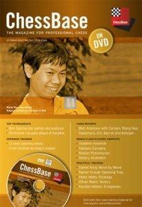 ChessBase Magazine 150 - DVD