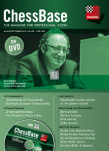 ChessBase Magazine 155 - DVD
