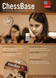 ChessBase Magazine 190 - DVD