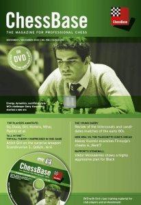 ChessBase Magazine 198 - DVD