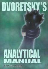 Dvoretsky`s Analytical Manual - 2nd hand