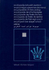 Encyclopaedia of Chess Endings II - Rook Endings 1