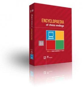 Enciclopedia dei Finali di Torre - 1a parte, 2nd edition