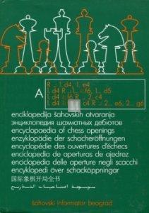 Enciclopedia delle Aperture vol. A (Inglese, Olandese, 1.Cf3, Reti, Benoni, Budapest, Benko, Trompowsky, ecc.) 2a mano