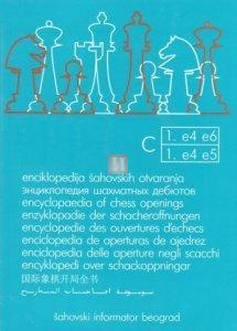 Enciclopedia C (Francese, Spagnola, Italiana, Gambetto di Re, Viennese, ecc) - 2a mano