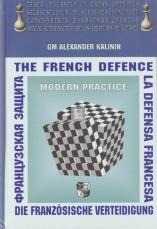 French Defence modern practice - 2nd hand