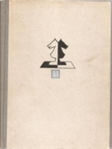 trencanské teplice 1949 - 2nd hand rare