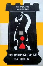 Karpov`s Endgame Arsenal! - 2nd hand
