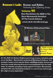 New revelations for b&w in the Burn-Morozevich variation on the french defence - dvd