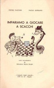 Impariamo a giocare a scacchi (Pastore/Soprano) - 2a mano