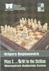 Play 2...Nf6 in the Sicilian - Nimzowitsch-Rubinstein System