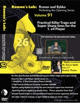 Practical Killer Traps and super sharp lines for the 1.e4 player - DVD