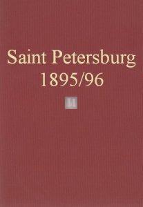 Saint Petersburg 1895/96 Chess Tournament