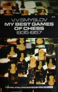Smyslov's Best Games, Volumes 1 -  2nd hand