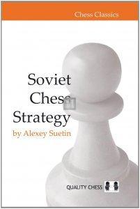 Soviet chess strategy HARDCOVER
