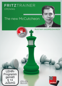 The new McCutcheon - DVD
