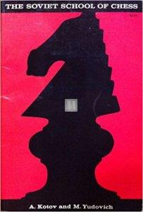 The Soviet School of Chess - 2nd hand (signed by Kotov)