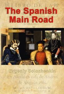 The Spanish Main Road - A Black Repertoire