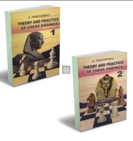 Theory and practice of chess endings Vol.1+2